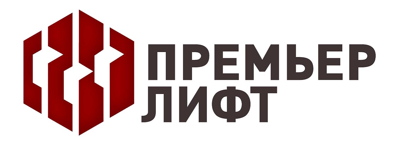 Премьер-лифт
